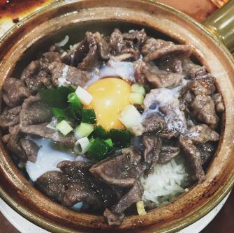 Beef claypot rice (Source: miccadj)