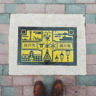 One of the many different designs for manhole covers (Source: miccadj)