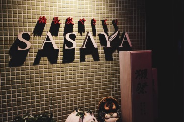 Multiple Sasaya's around but this was the one we went to (Source: miccadj)