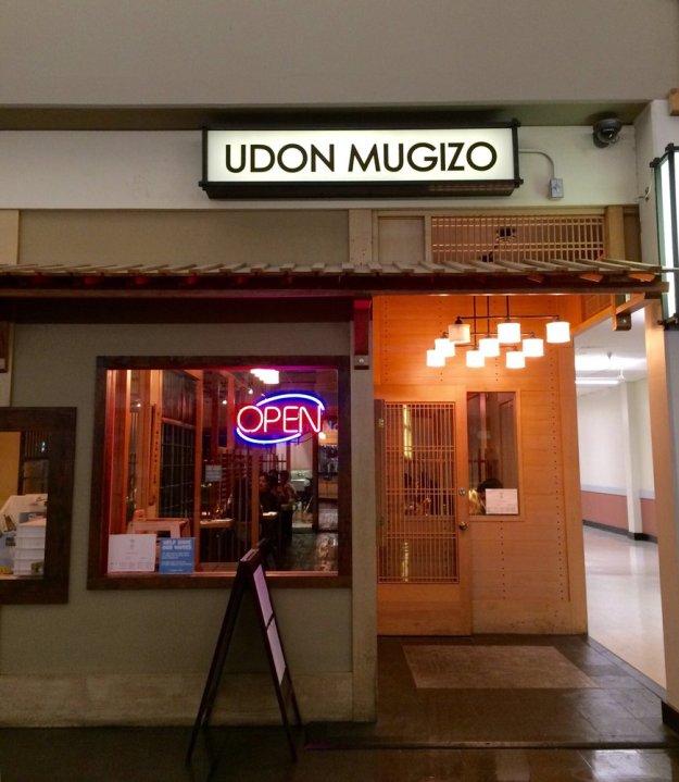 Uni Udon 5 (Ann S Yelp)
